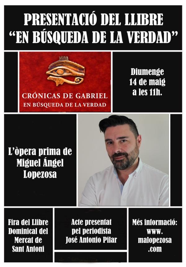 cartell Presentació Mercat de Sant Antoni